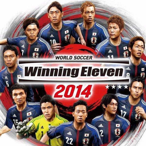 Winning Eleven ARCADE CHAMPIONSHIP 2014