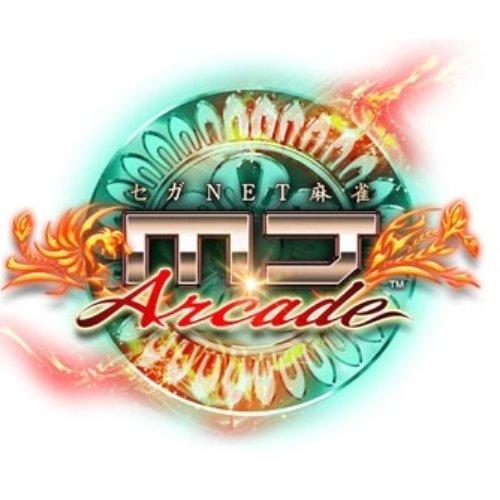セガネットワーク対戦麻雀 MJアーケード