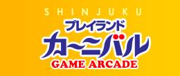 新宿プレイランドカーニバル