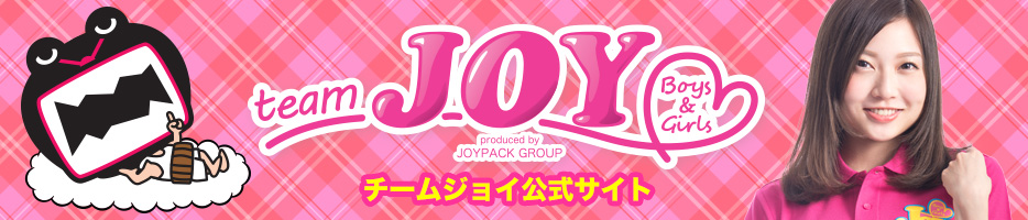 http://www.jp-l.co.jp/joy/