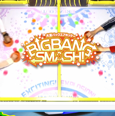 BIG BANG SMASH