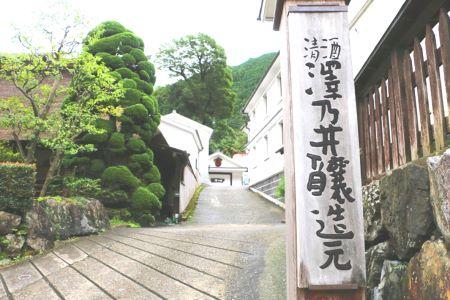 小澤酒造見学・イメージ4