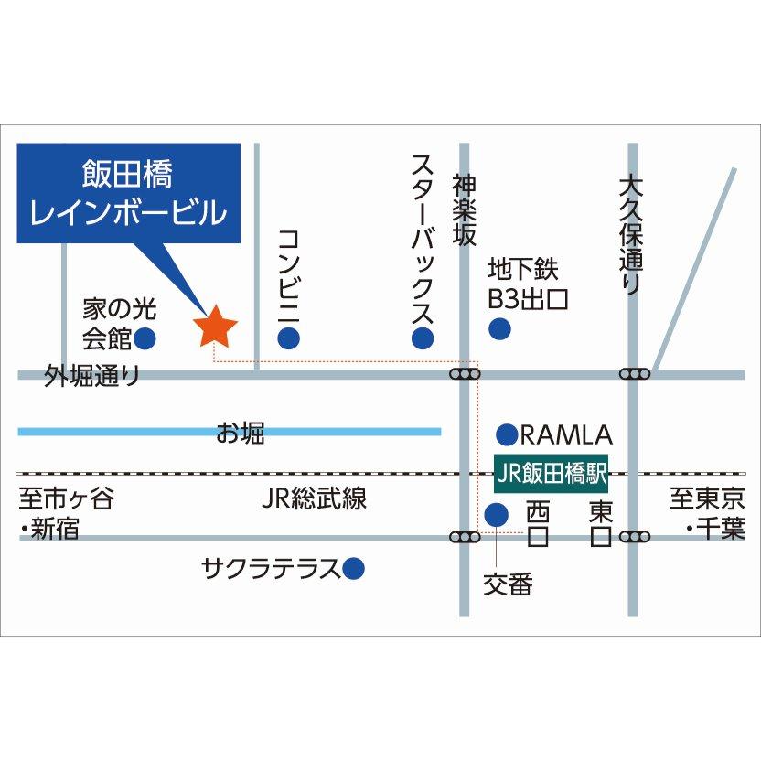 【英会話クラス会場MAP】