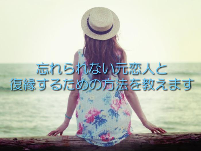 東京渋谷で復縁占いが得意な占い館といえば、婚活もできる占い館BCAFE(ビーカフェ)渋谷店が人気!忘れられない元恋人と復縁するための方法を教えます!復縁率を高める復縁に強い占い館と評判です。