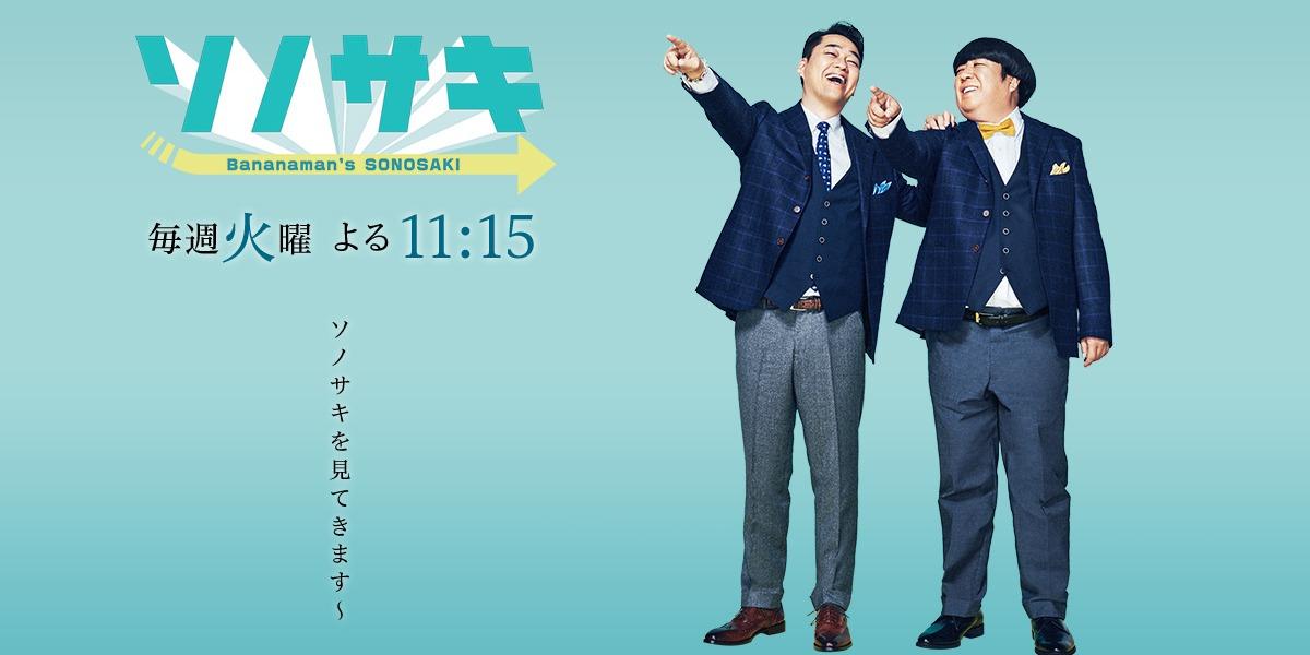 テレビ朝日・ソノサキ雑居ビルで紹介された「婚活もできる占い館BCAFE(ビーカフェ)渋谷店」のホームページ!