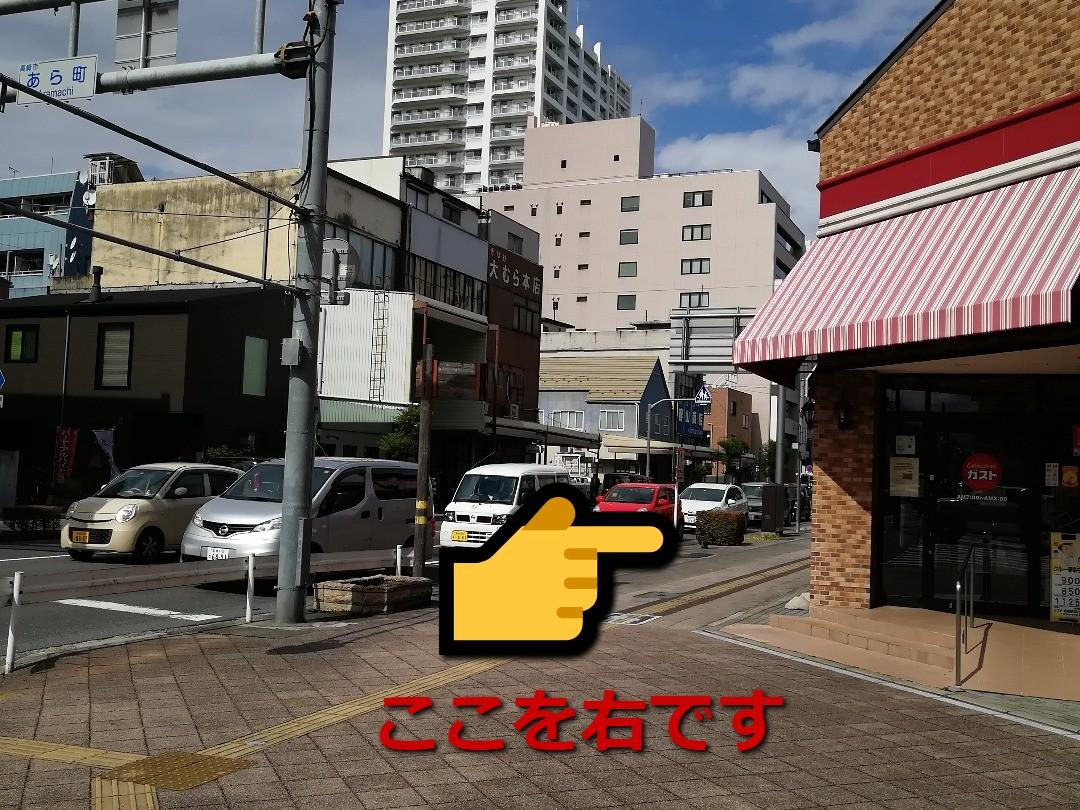 ⑦ガスト様がある十字路を右へ。群馬県高崎市あら町57-15に「占い館BCAFE(ビーカフェ)群馬高崎店」はあります!