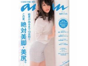 東京渋谷で人気の占い館。「婚活もできる占い館BCAFE(ビーカフェ)渋谷店」が「anan(アンアン)」より取材を受けました。