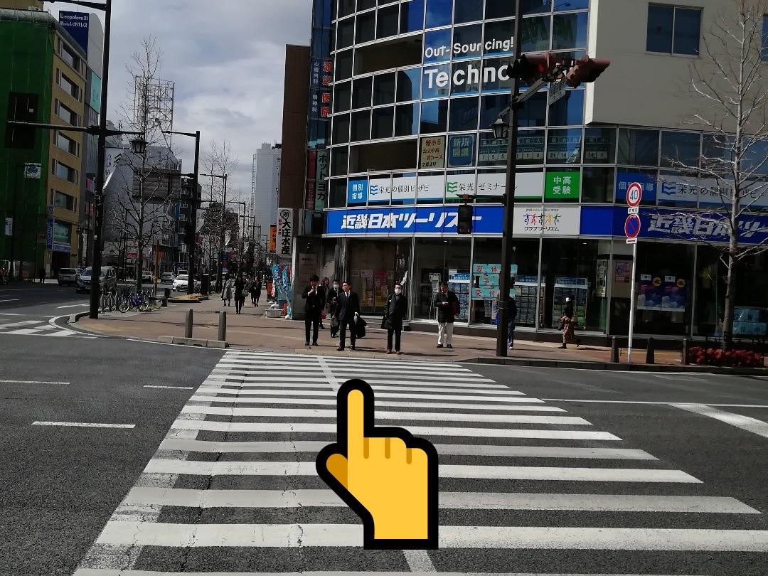 ⑤西日本近畿ツーリスト様の方へ。群馬県高崎市あら町57-15に「占い館BCAFE(ビーカフェ)群馬高崎店」はあります!