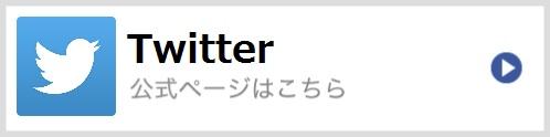 婚活もできる占い館BCAFE(ビーカフェ)渋谷店のtwitter|口コミや最新情報がみれるため東京で当たる占いの館・占い師選びに最適です