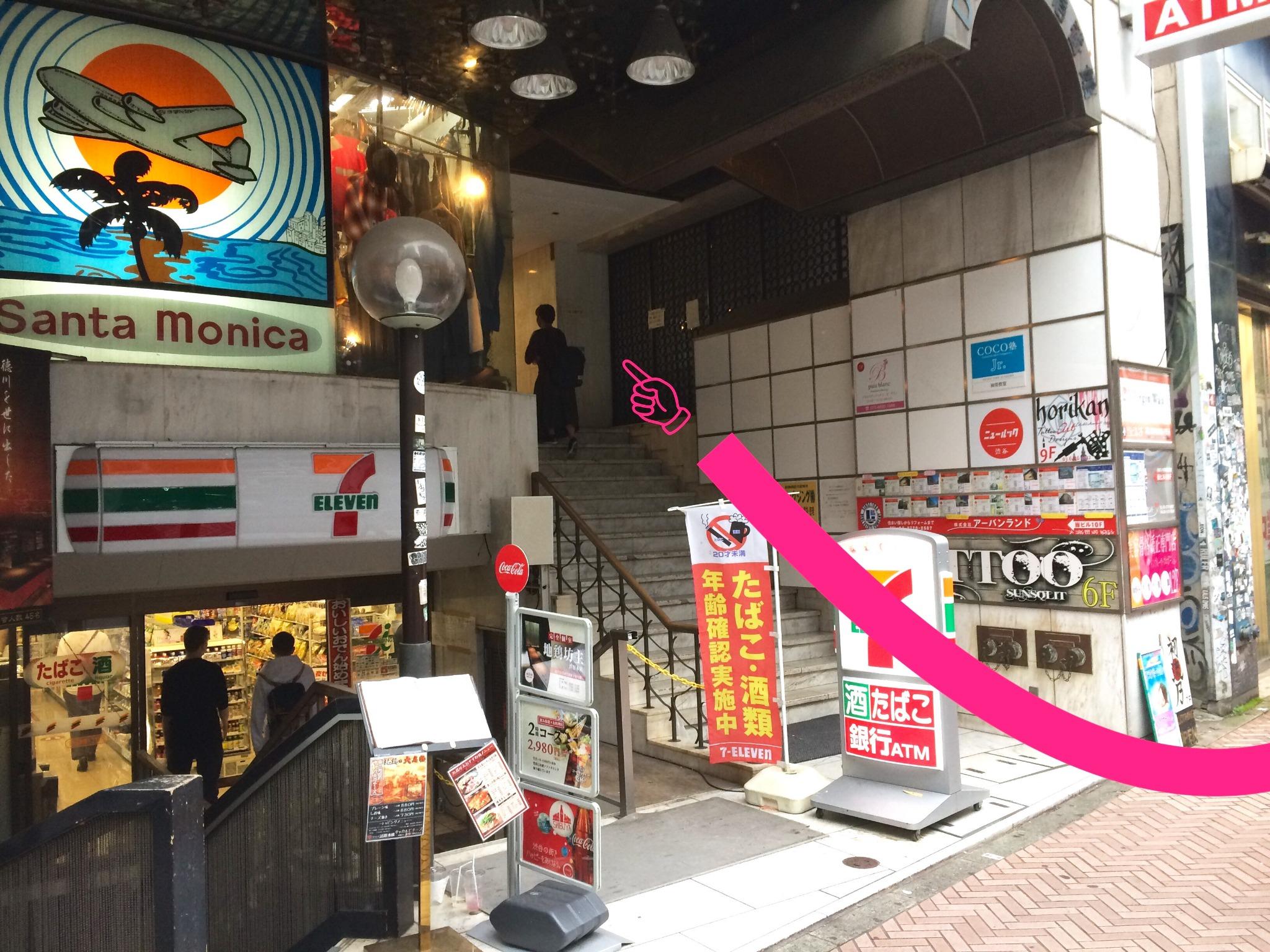 占い館BCAFE(ビーカフェ)渋谷店は、ダイネス壱番館渋谷(1階にセブンイレブン)のビル8階です。階段を上った奥の左手にエレベーターがあります。