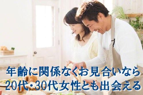 婚活アラフォー40代男性が成婚する方法