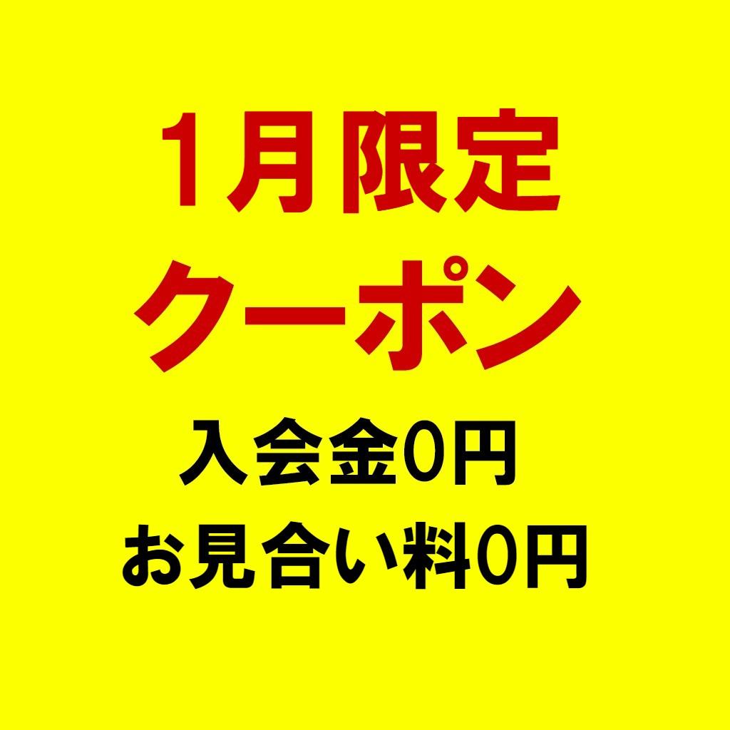 東京で婚活するなら占い館が提案する相性鑑定を活用した『開婚マッチング』が人気!