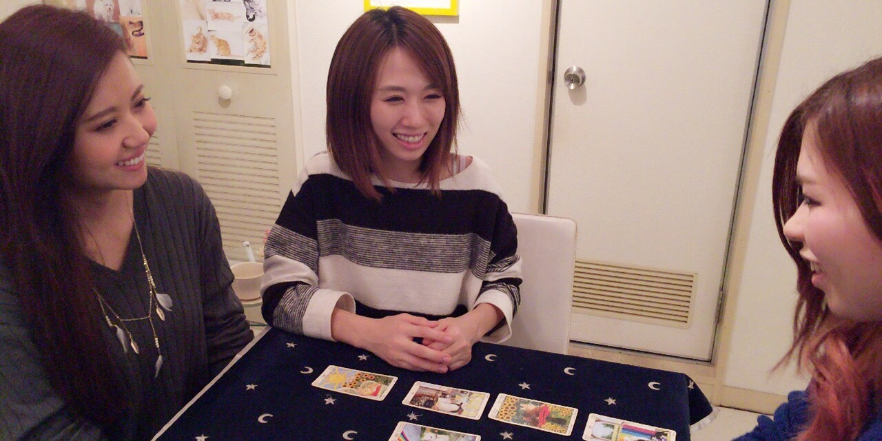 女子会渋谷なら占い館の占い女子会もご検討ください!