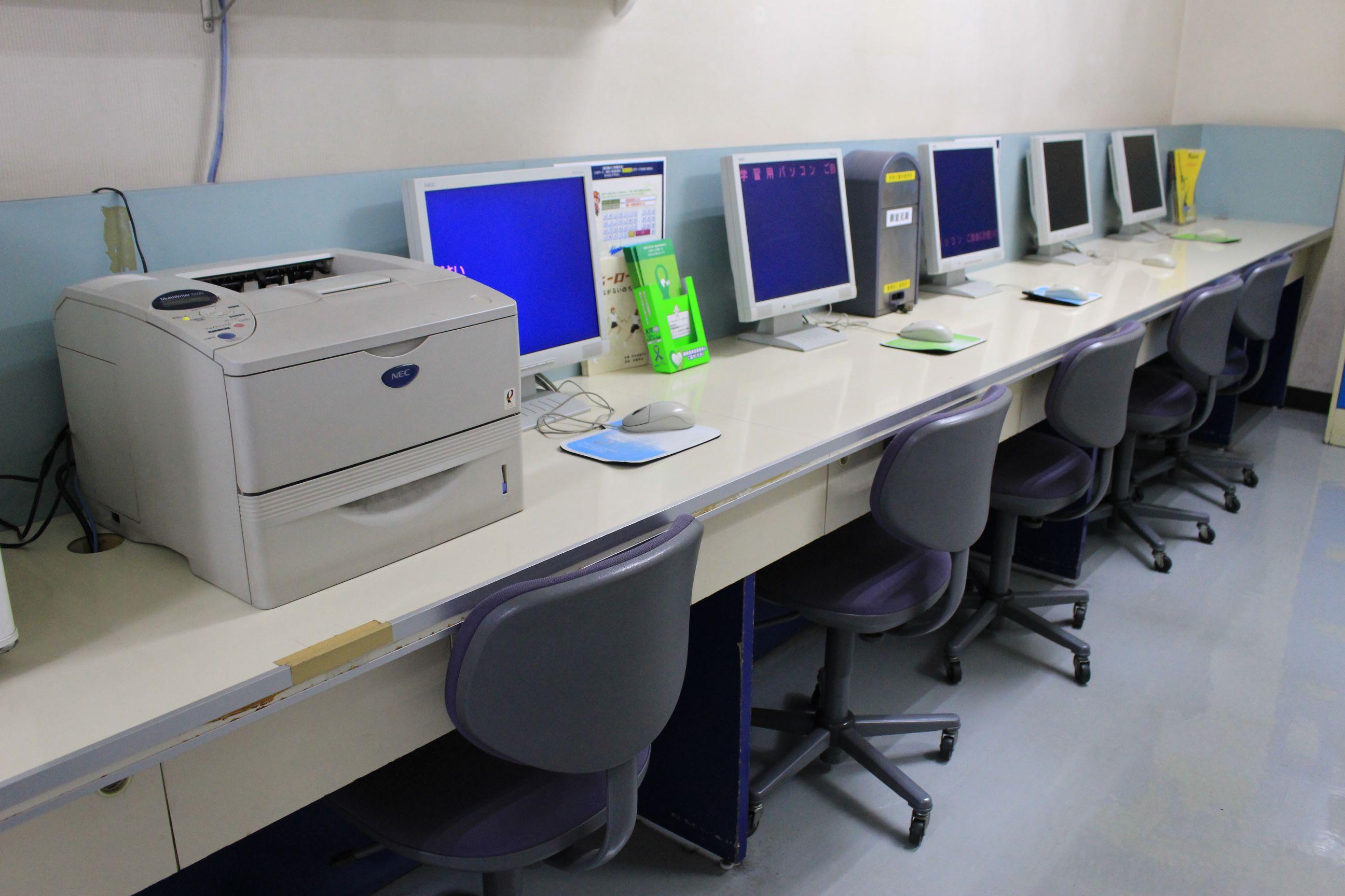 PC学習スペース