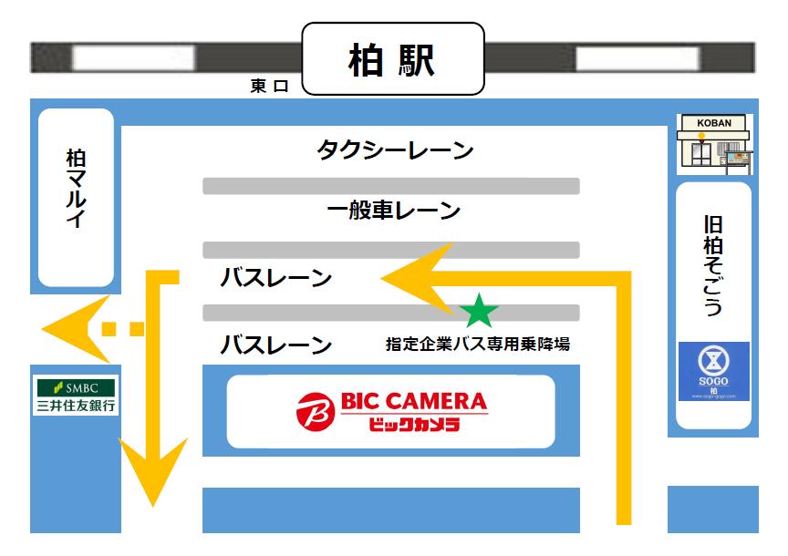 bus-stationup-kashiwa2