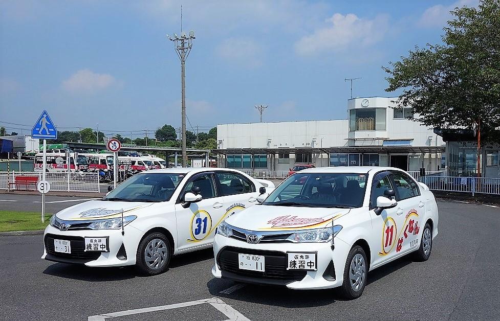 9月7日新教習車デビュー!