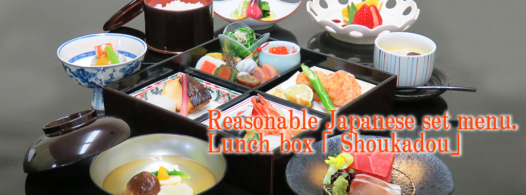 Reasonable Japanese set menu.lunch box shoukadou.