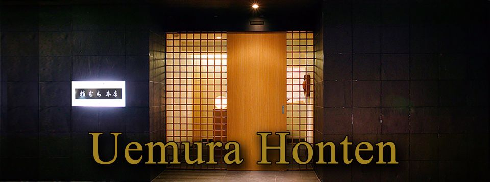 uemura-hontenimage