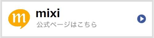 婚活もできる占い館BCAFE(ビーカフェ)渋谷店のmixiページ|口コミや最新情報がみれるため東京で当たる占いの館・占い師選びに最適です