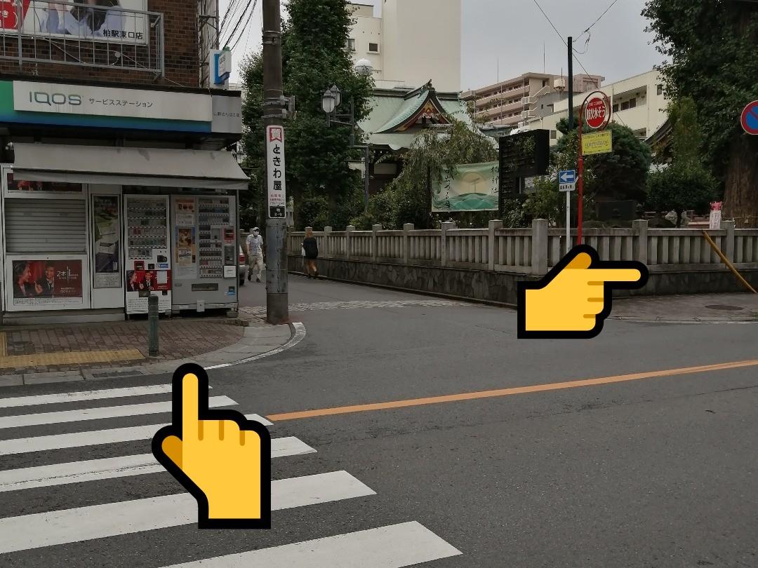 ⑤交差点を柏神社側に渡り右へ。千葉県柏市若葉町57-15に「占い館BCAFE(ビーカフェ)千葉柏店はあります!