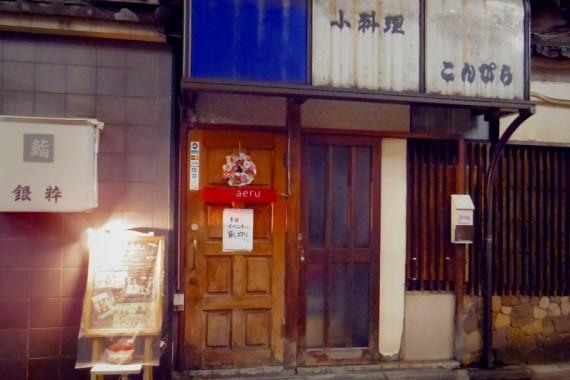 東京銀座タロット占いなら当たる占い館ビーカフェがプロデュースの東銀座・築地シュシュがおすすめ!占い専用個室完備で人目を気にせず恋愛・結婚・仕事・人間関係等じっくりご相談できます。