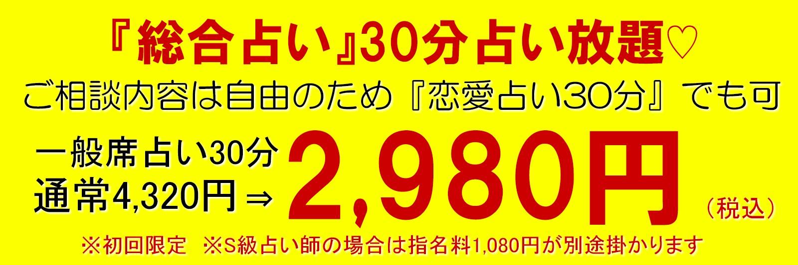 恋愛占い生年月日なら東京渋谷で当たると評判の占い館ビーカフェにお任せ!恋愛占いに強いタロット占い師が的確にアナタの未来を占います