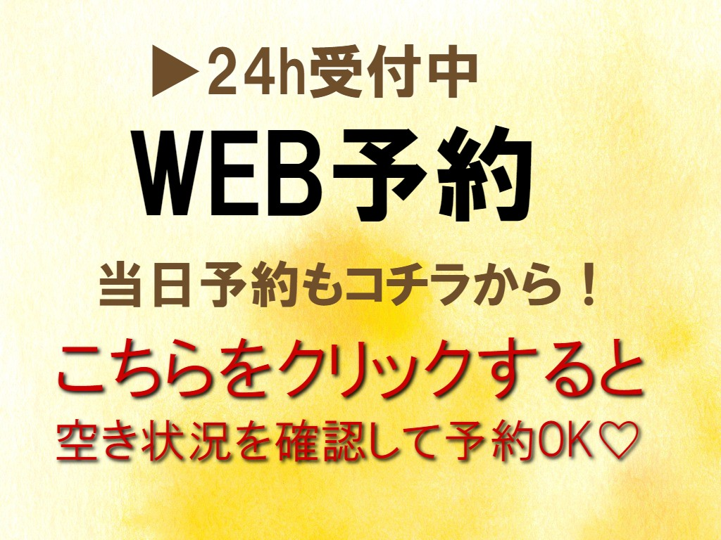 群馬・高崎・前橋で占いなら『占い館BCAFE(ビーカフェ)』のメール予約