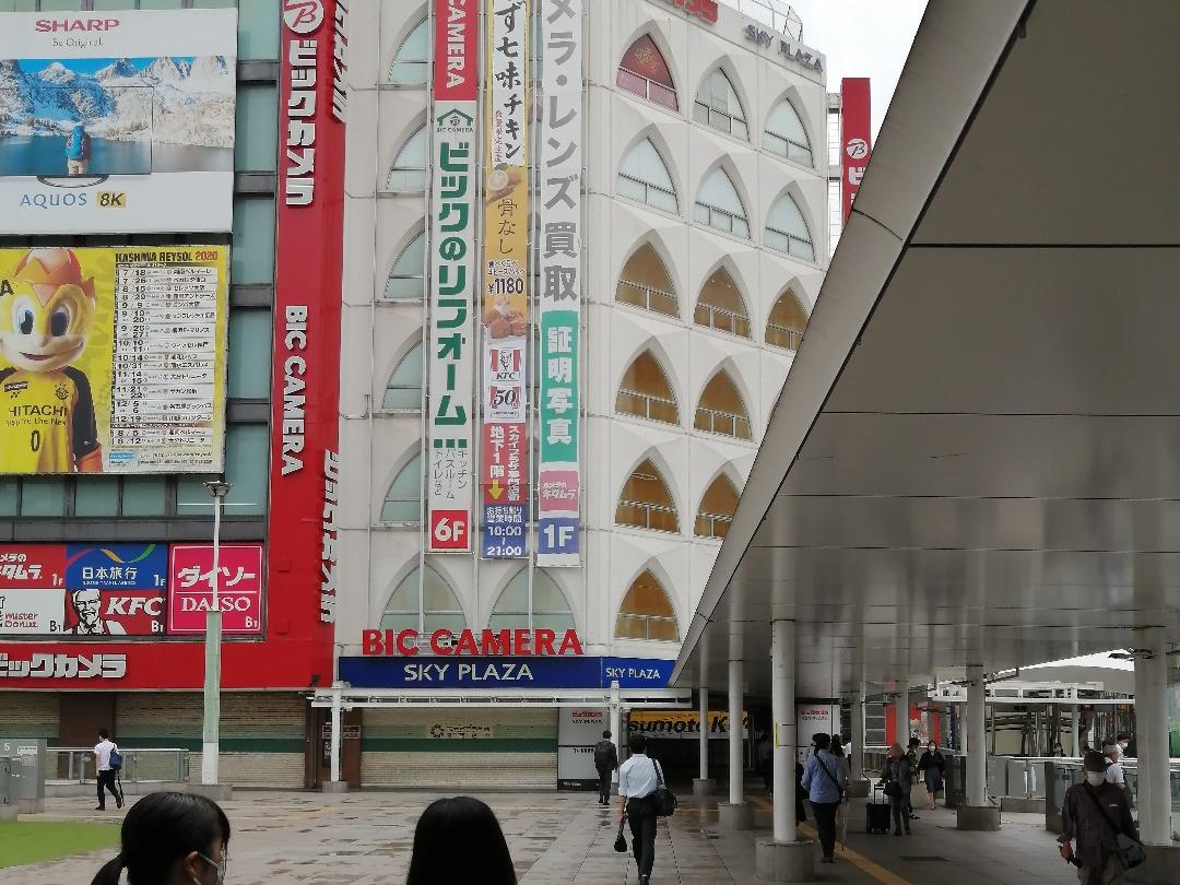 ①柏駅東口を出てください♡千葉県柏市若葉町57-15に「占い館BCAFE(ビーカフェ)千葉柏店」はあります!