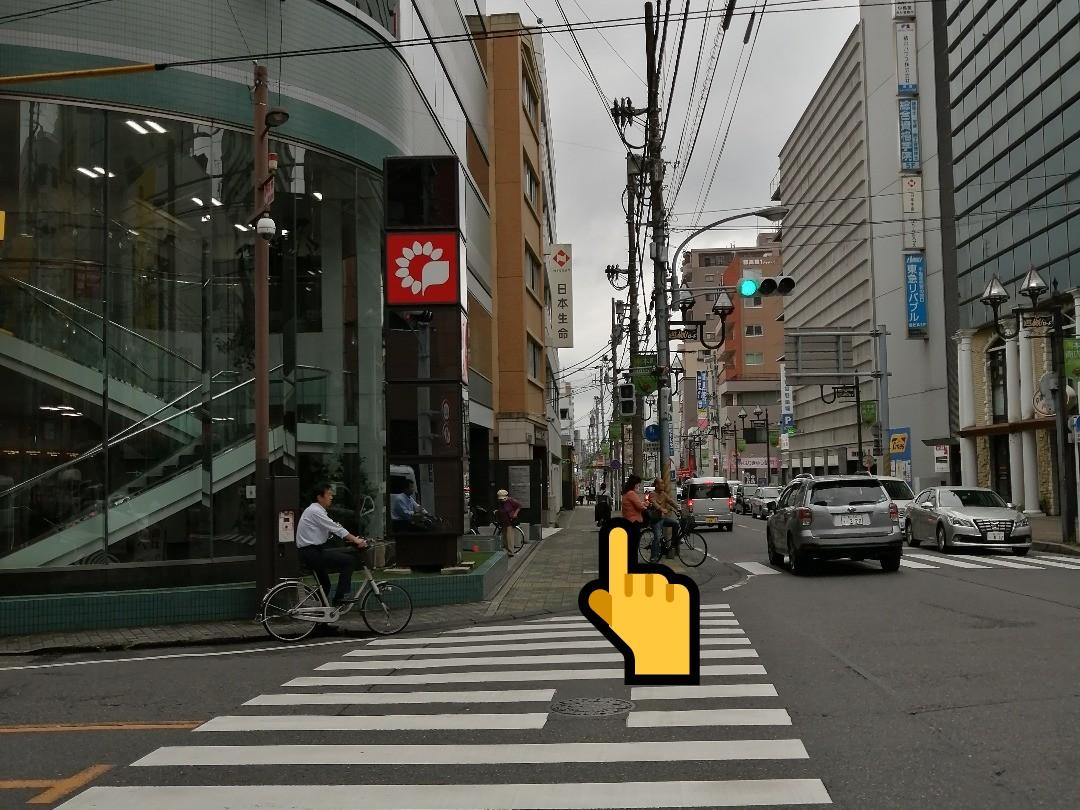 ⑦更に真っすぐ。千葉県柏市若葉町57-15に「占い館BCAFE(ビーカフェ)千葉柏店はあります!