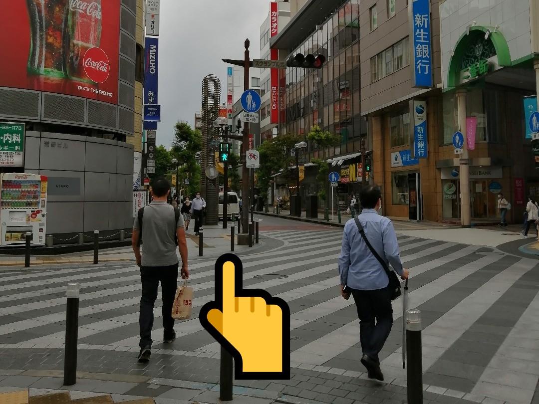 ③交差点をを真っすぐです。千葉県柏市若葉町57-15に「占い館BCAFE(ビーカフェ)千葉柏店はあります!