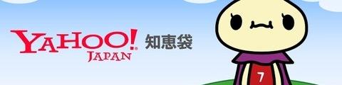 婚活もできる占い館BCAFE(ビーカフェ)渋谷店のyahoo知恵袋|口コミや最新情報がみれるため東京で当たる占いの館・占い師選びに最適です