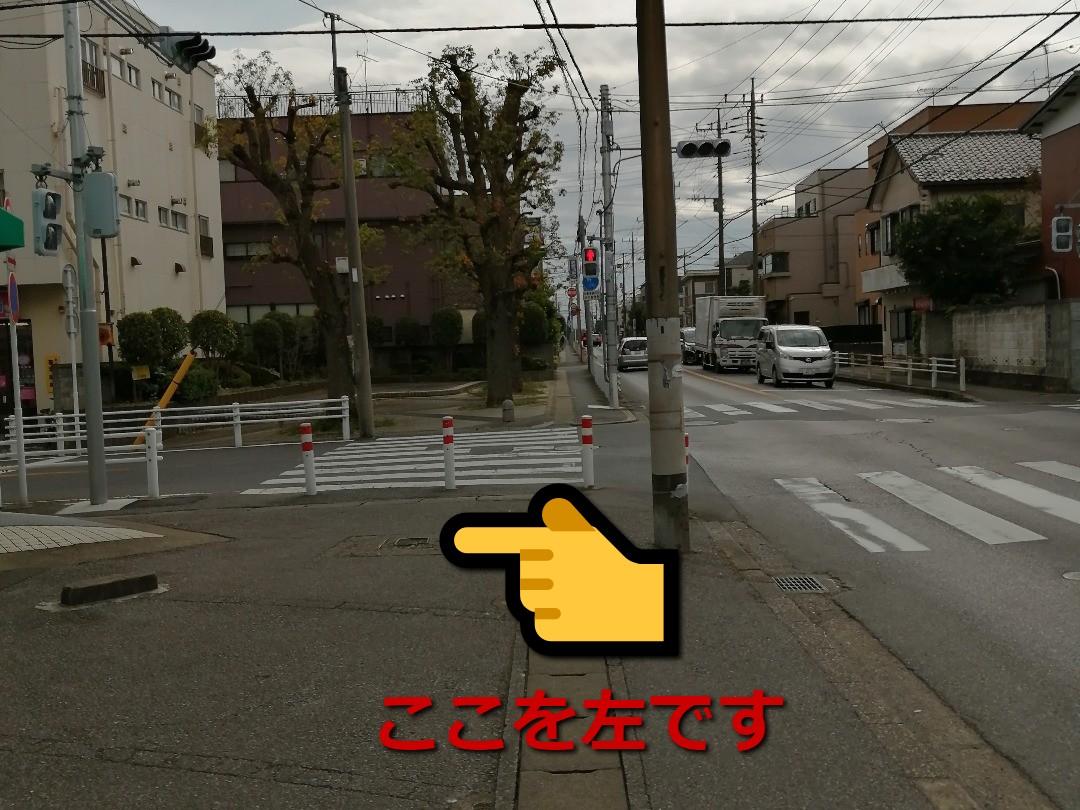 ⑫大山医院様がある交差点を左へ。千葉県柏市若葉町57-15に「占い館BCAFE(ビーカフェ)千葉柏店はあります!