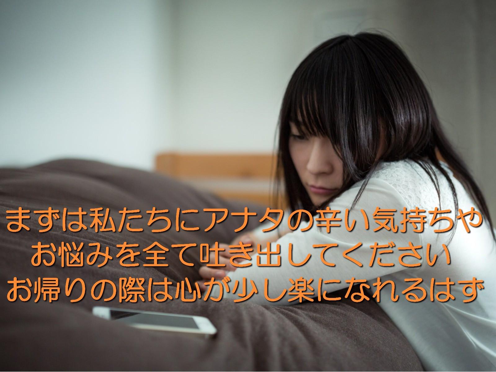 東京渋谷で就活占いなら『占いの観点で就職指導』ができる占い館BCAFE(ビーカフェ)の占い師にお任せ!就活でのお悩みや辛い出来事など何でもお話頂ければ、的確に占いを通じてアドバイスを行います。